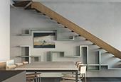 Aménagements d'une maison